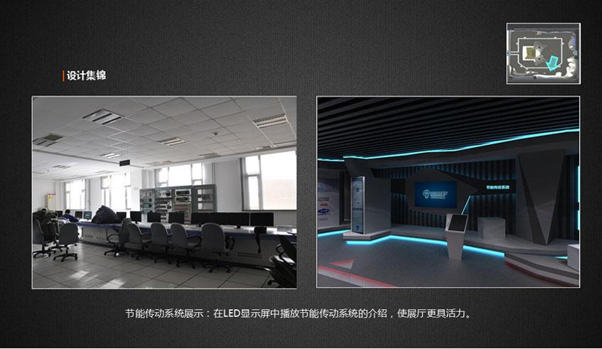 中煤电气企业产品展厅体验式设计